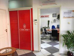 biuro CHROBRY Centrum Kredytowe 02
