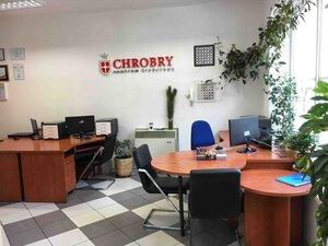 biuro CHROBRY Centrum Kredytowe 01